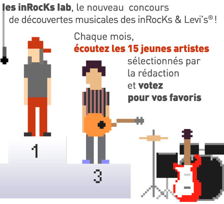 les inRocKS lab