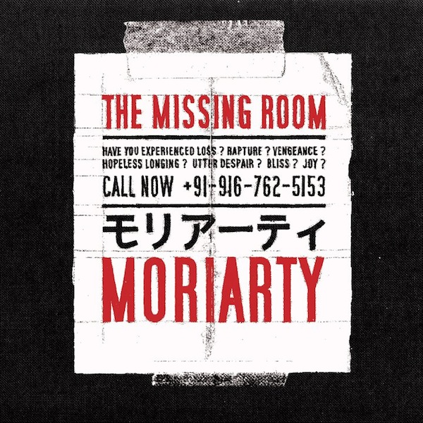 moriarty jimmy chords