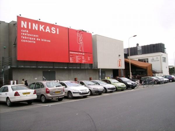 Ninkasi Kao