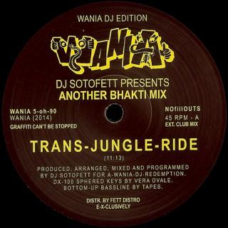 DJ Sotofett - DJ Sotofett Presents Another Bhakti Mix