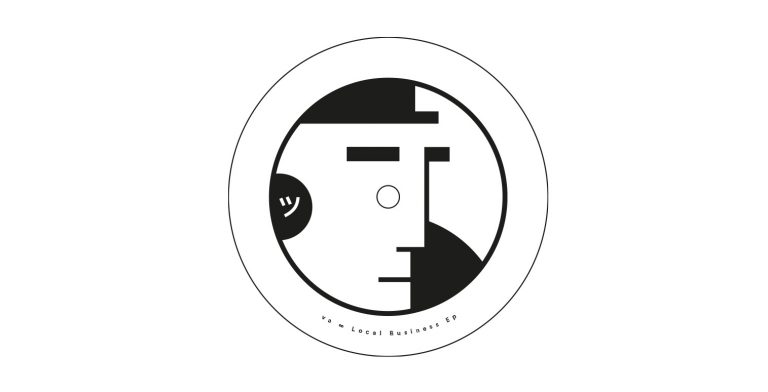 Banlieue Records - EP4
