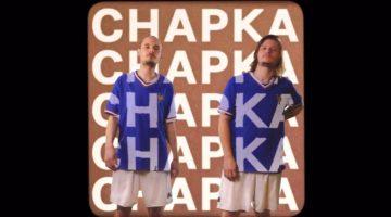 Équipe de Foot - Chapka
