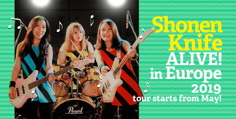 Shonen Knife tour