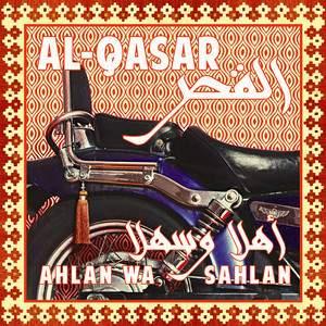Al-Qasar - Ahlan Wa Sahlan