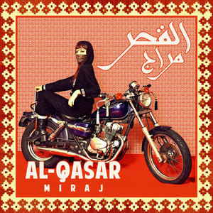 Al-Qasar - Miraj