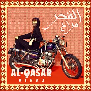 Al-Qasar - Selma