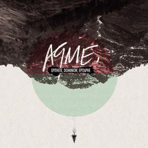 AqMe - Epithète – Dominion – Epitaphe