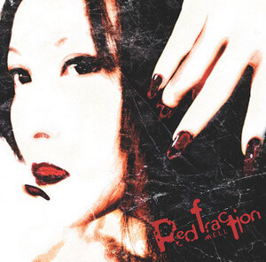MeLL - Red Fraction