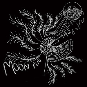 Moon Duo - Escape: Expanded Edition