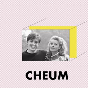 Petit Fantôme - Cheum (feat. Calypso Valois)