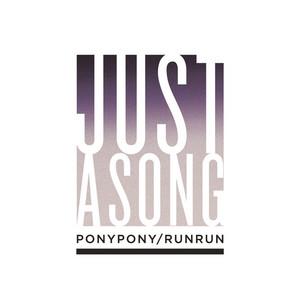 Pony Pony Run Run - Just A Song – Single