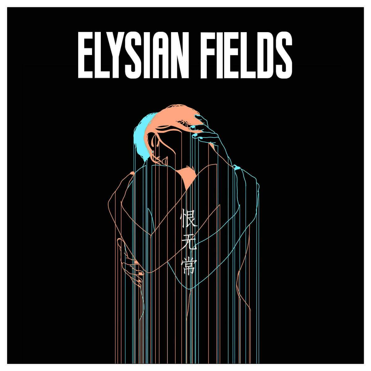 Elysian Fields - Transience Of Life