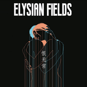 Elysian Fields - An Outsider Undeserving Of Love