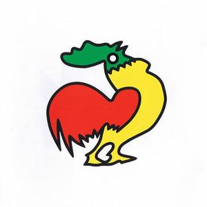 The Phoenix Foundation - Horse Power