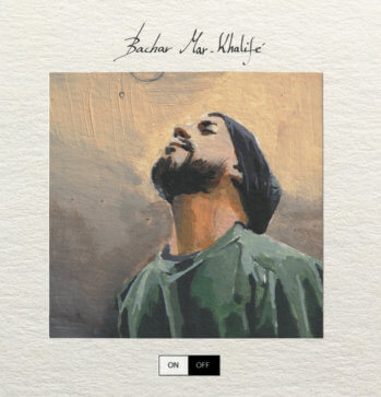 Bachar Mar-Khalifé - On​Off