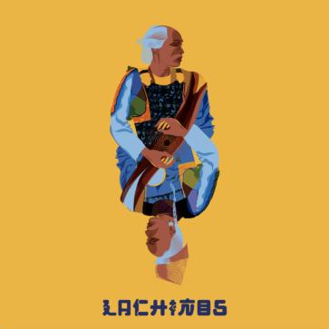 Lachinos - America Lachina