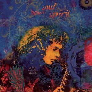 Santana - Dance Of The Rainbow Serpent